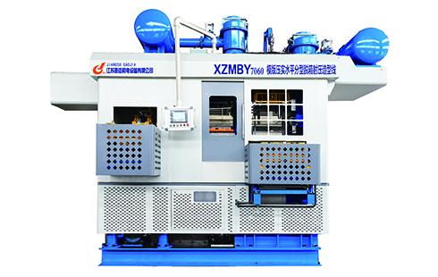 XZMBY系列模板压实水平分型脱箱射压造型线
